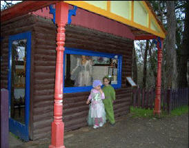 Fairyland Village - Kempsey Accommodation