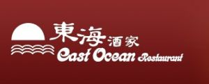 East Ocean Restaurant - Kempsey Accommodation